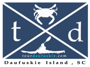 logo-with-daufuskie-island-under
